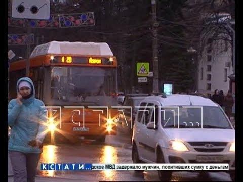 Видео: ГИБДД возьмет общественный транспорт под пристальный контроль
