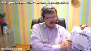Павел Ширяев. Сексология. Последствия измены женщины