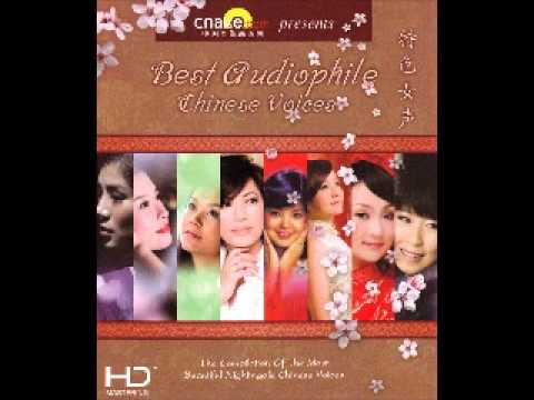 Best Audiophile Chinese Voices Vol 1