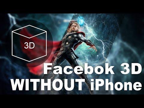 Create Facebook 3D Photos without iPhone | Photoshop Tutorial thumbnail