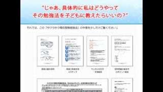 詳細はこちら http://www.infotop.jp/click.php?aid=44697&iid=21633 サ...