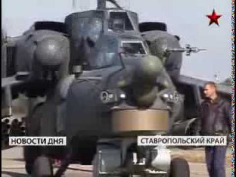 Mi-28N And Mi-8AMTSh In The 387th AA AFB (Budennovsk)