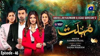 Mohlat - Episode 46 - Digitally Presented by Nippon Paint - 30th June 2021 - HAR PAL GEO
