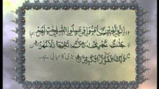 Surah Al-Buruj (Chapter 85) with Urdu translation, Tilawat Holy Quran, Islam Ahmadiyya