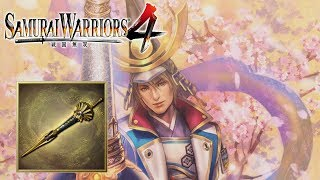 Nagamasa Azai - Rare Weapon | Samurai Warriors 4