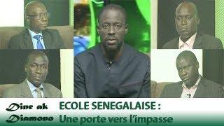 Dine ak Diamono (26  avr. 2018) - ECOLE SÉNÉGALAISE :  Une porte vers l'impasse ...