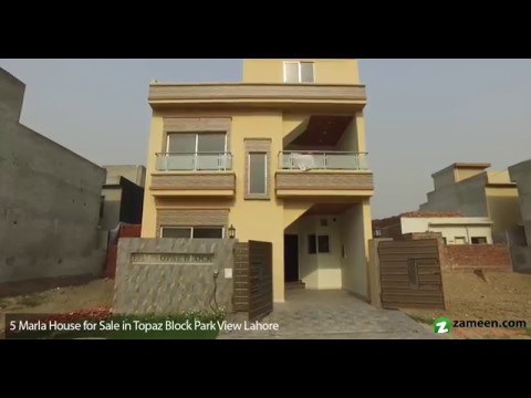 5 Marla House Is Available For Sale In Park View Villas Topaz Block Lahore Youtube