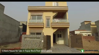 5 MARLA HOUSE IS AVAILABLE FOR SALE IN PARK VIEW VILLAS - TOPAZ BLOCK LAHORE