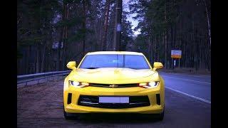 Тест Драйв нового Chevrolet Camaro за 2М руб, смотрим начинку, копаем историю