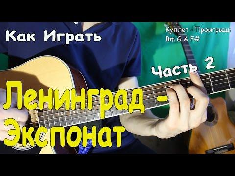 Любимый учитель. Слова и музыка Т. Бурцевой. Текст песни