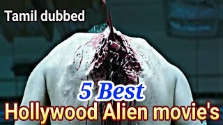 top 5 tamil dubbed alien movies ilst  kutty movies