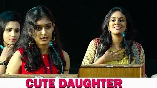 Devadarshini and Her Super Cute Daughter Role in 96 Movie!