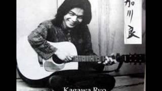 """加川良 「教訓 I」   Kagawa Ryo """"Kyokun I"""" (Lesson One)"""