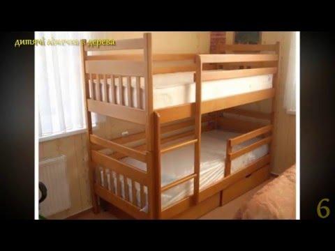 Дизайн дитячої.дитячі ліжечка з дерева.Дизайн кімнат.