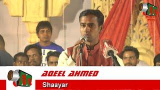 Aqeel Ahmed, Mumbra Mushaira, 13/02/2016, Org. Mr SHAMIM KHAN, Mr. ASHRAF PATHAN, Mushaira Media