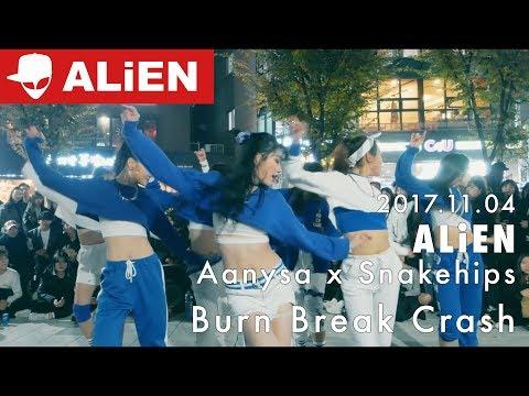 에일리언 홍대 버스킹 Busking | 171104 | Aanysa x snakehips - Burn Break Crash | ALiEN | Euanflow Choreography