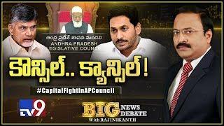 Big News Big Debate: Capital Fight In AP Council - Rajinikanth TV9
