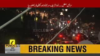 Senior Analyst Saeed Qazi response after Sentences of Nawaz Sharif, Maryam Nawaz, suspended