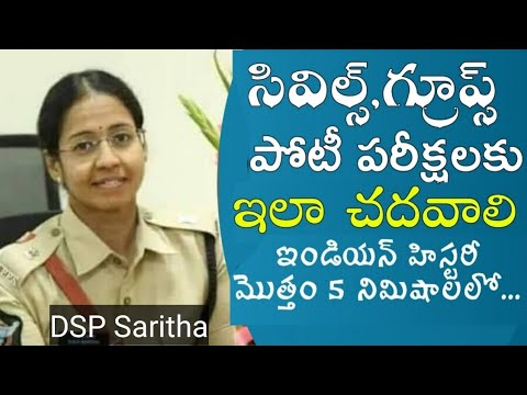 Download DSP SARITHA    HOW TO PREPARE FOR CIVIL SERVICES, GROUPS Exams?    Success Tips for Group Exams.