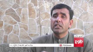 LEMAR News 19 January 2015 / ۲۹ د لمر خبرونه ۱۳۹۴ د مرغومې