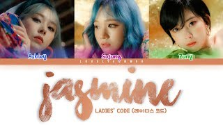 LADIES' CODE (레이디스 코드) – JASMINE Lyrics (Color Coded Han/Rom…