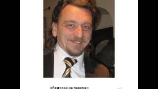 Разговор Пьера Безухова с Андреем Волконским на пароме