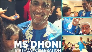 MS Dhoni Birthday 🎂 Celebration!!!