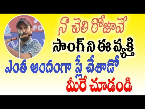 Na cheli Rojave - Roja Telugu Film | Flute Instrumental Songs | Aasya Foundation