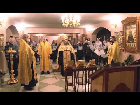 Молебен святителям Николаю и Спиридону и целителю Пантелеимону