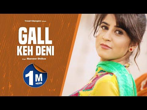 Gall Keh Deni | Manveer Dhillon | New Punjabi Songs 2017 | Latest Punjabi Songs 2017