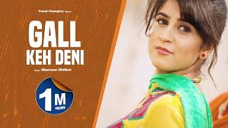 Gal Keh Deni (Manveer Dhillon) Mp3 Song Download