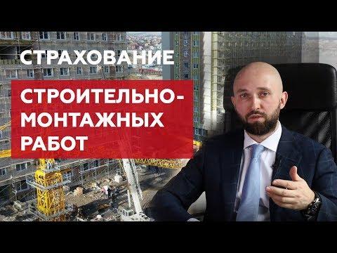 Вступить в СРО строителей в Санкт-Петербурге