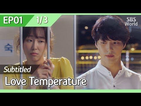 [CC/FULL] Love Temperature EP01 (1/3) | 사랑의온도