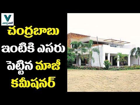 EX Commissioner Gives Shock to Chandrababu - Vaartha Vaani