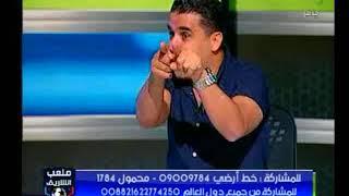 خالد الغندور: هدف «روقة» من أصعب الأهداف في كرة القدم.. فيديو