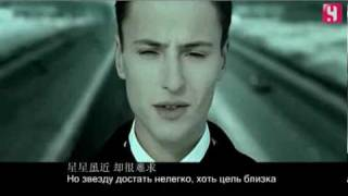 Download VITAS MV - 2003 星星 / The Star / Звезда_Official site (中俄字幕) Mp3 and Videos