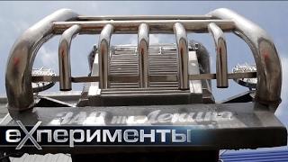 Вездеходы. Фильм 3 | ЕХперименты с Антоном Войцеховским