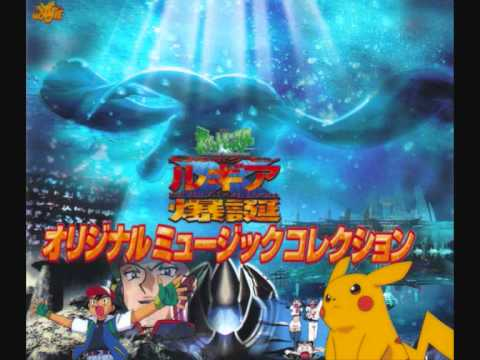 Pokémon Movie02 Japanese BGM - Escape!