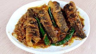 টক মছর চচচড় রনন রসপ  Bangladeshi Taki Macher Chorchori Ranna Bangla Recipe