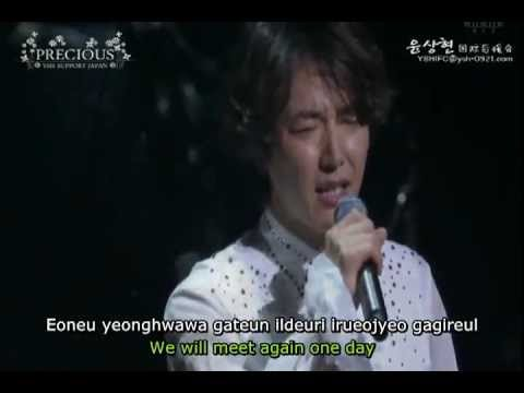 Yoon Sang Hyun 尹相鉉 윤상현 ユン・サンヒョン 尹尚賢  - Here I Am & Never Ending Story @ 2012 Concert (Eng+Rom)