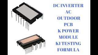 How To Test DC Inverter Ac Outdoor PCB Power Module IC In Urdu/Hindi