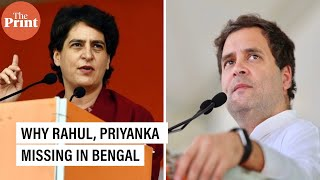 Two phases over, but Rahul Gandhi and Priyanka Vadra yet to campaign in West Bengal