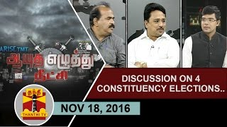 Aayutha Ezhuthu Neetchi 18-11-2016 Discussion on '4 Constituency Elections' – Thanthi TV Show