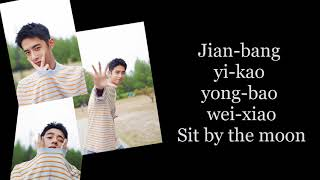 Download EASY LYRICS Stars Counting Shooting Stars by Connor Leong - Meteor Garden 2018 OST Mp3