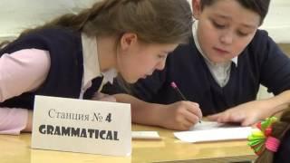Урок английского языка в 5 классе Михайловой Е В МБОУ гимназия г Советский