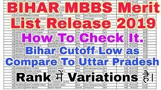 Bihar Mbbs Merit List Release 2019|| What is the cutoff of Bihar After Merit list 2019.