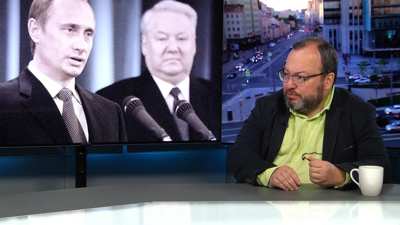 С чего начинался Путин: обсуждение на «Свободе»
