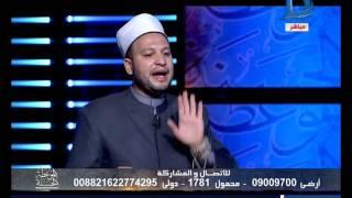 الموعظة الحسنة|انا مقاطع اخواتي عشان خدوا حقي في الميراث .. هل ده قطع لصلة الرحم ؟؟