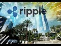 Ripple (XRP) - 2 NEW PARTNERS - Other News Missed This Week - BTC GIVEAWAY!
