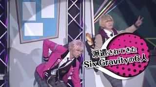 【Blu-ray】2.5次元ダンスライブ ツキウタ。ステージ TRI! SCHOOL REVOLUTION PV【ツキステ。】